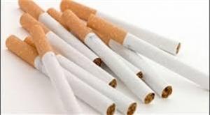 Hương dùng cho sản phẩm thuốc lá